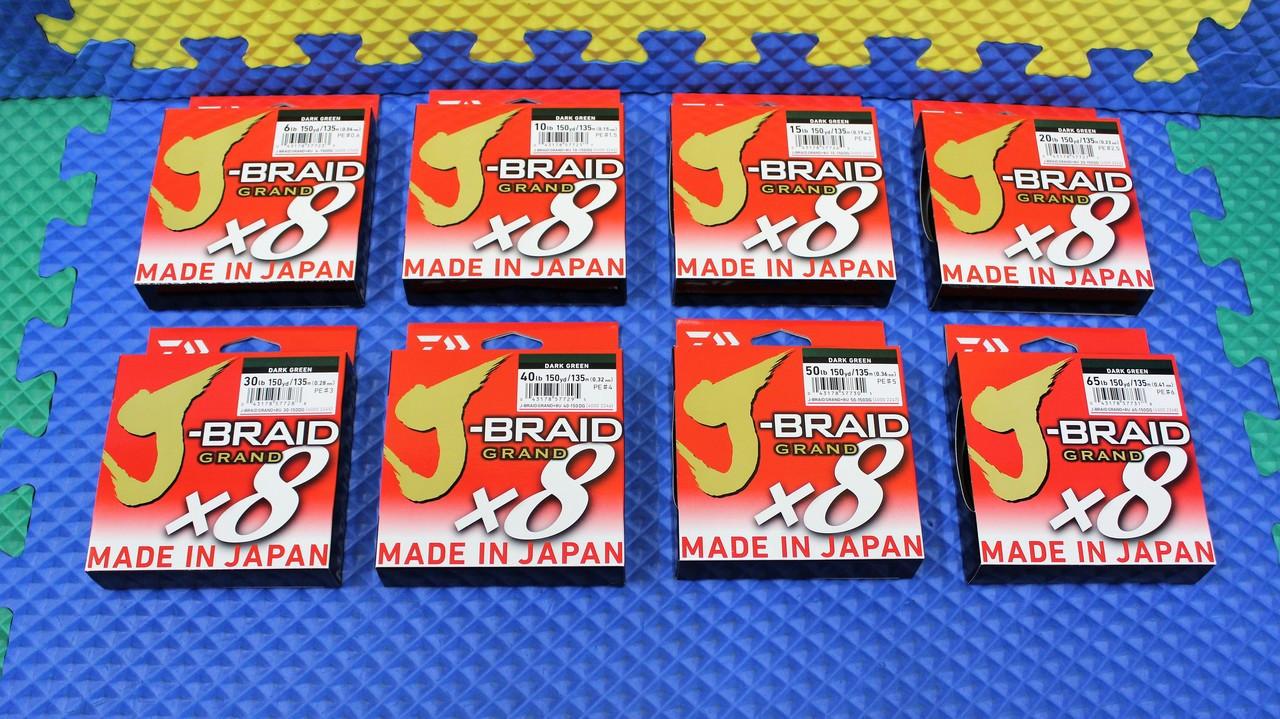 #40-150DG Dark Green 165 yds DAIWA J-Braid x8 Braided Line 40lb