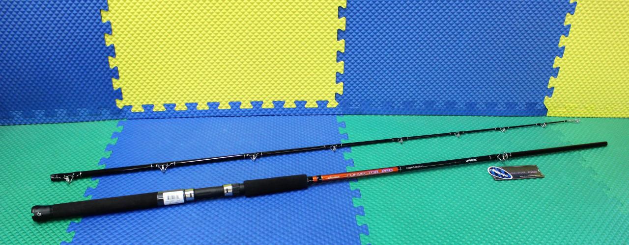 CPS-CL-902MH Copper/Lead Core Rod