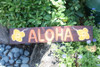 "Wooden Aloha Sign w/ Hibiscus 20"" - Tiki Bar Decor | #dptaloha1"