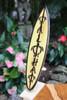 "Classic Surfboard Aloha w/ turtles 16"" - Trophy | #wai350140t"
