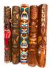 "Set of 5 Tiki Masks 40"" Hand Carved - Tiki Bar Island Decor  | #dptpk9"