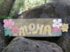 "Rustic Aloha Sign 40"" w/ Plumeria Flowers - Hand Carved 