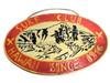 """Surf Club, Hawaii Since 1946"" - Replica Vintage Sign | #dpt527140"