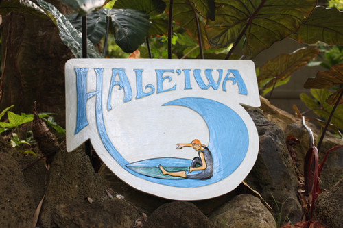 """Haleiwa Surf Sign 24"""" - Surfing Wall Decor Accents 