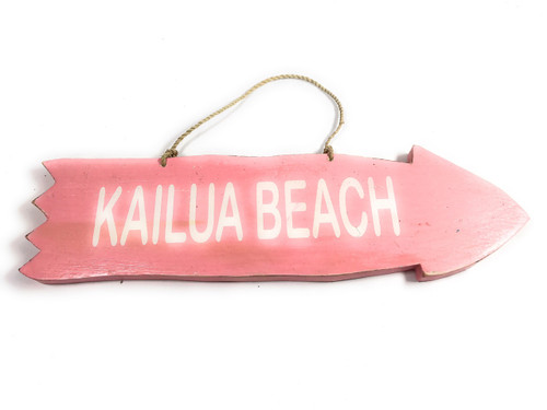 "Arrow Sign ""Kailua Beach"" Wooden 12"" X 4"" - Pink 