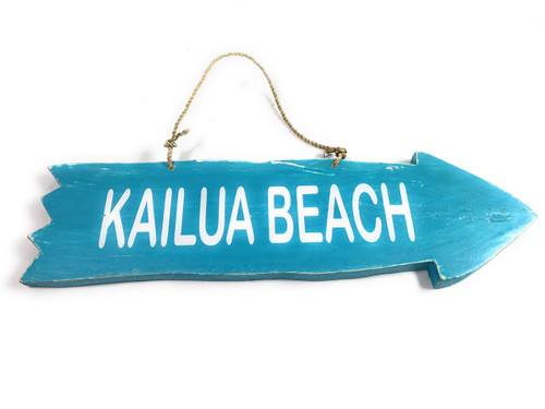 "Arrow Sign ""Kailua Beach"" Wooden 12"" X 4"" - Blue 
