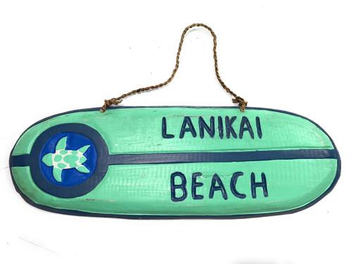 """Lanikai Beach"" Wooden surf sign 16"" w/ Honu painting | #snd25085"