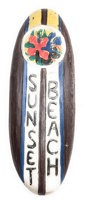 "Sunset Beach Rustic Surf Sign 20"" - Surfing Accents 