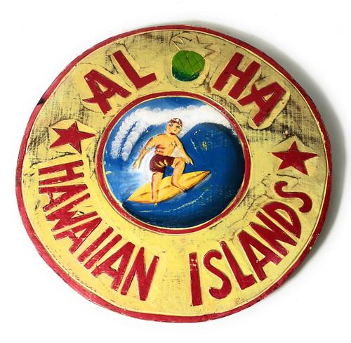 "Aloha, Hawaiian Islands Vintage Replica Sign 16"" | #dpt502740"