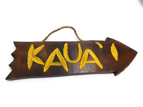 "Kauai Arrow Driftwood Sign 12"" - Tropical Decor 