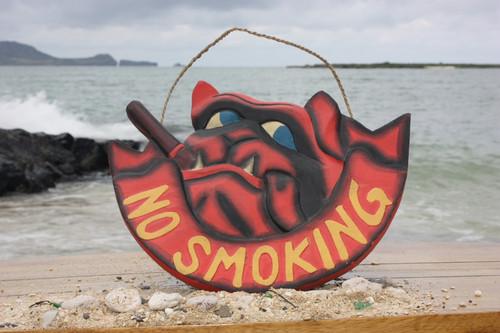 "No Smoking Sign 14"" - Bull Dog Pirate Decor - Hand Carved | #dpt524935"