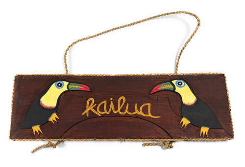 "Kailua Sign 16"" Wall Hanging - Parrot Tropical Decor 