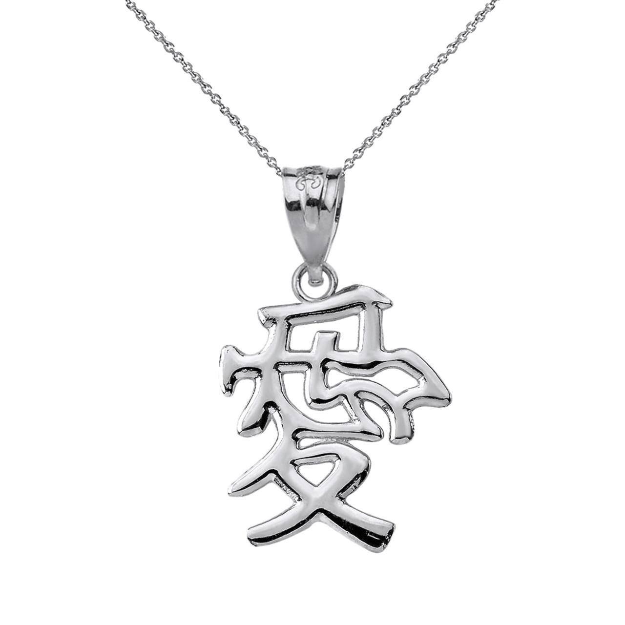 e5e74023a2b21 Sterling Silver Chinese Love Symbol Pendant Necklace