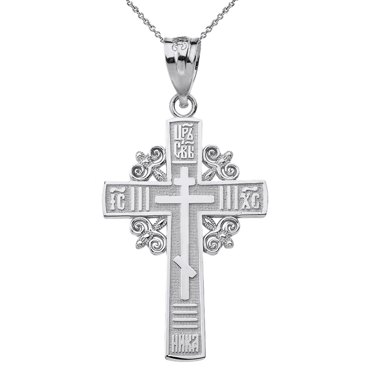 Sterling Silver Orthodox Cross Pendant