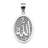 Sterling Silver Allah Engravable Oval Pendant Necklace