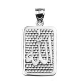 Sterling Silver Allah Engravable Pendant Necklace