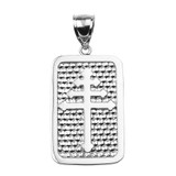 Sterling Silver Maronite Cross Engravable Pendant Necklace