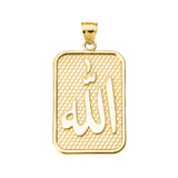 Yellow Gold Allah Pendant Necklace