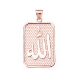 Rose Gold Allah Pendant Necklace