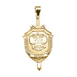Yellow Gold Russian Federal'naya Sluzhba Bezopasnosti (FSB )-Federal Security Service Logo Pendant Necklace