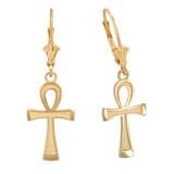 Gold Egyptian Ankh Cross Earrings | Ankh Cross Earrings | Solid Gold Ankh Cross Earrings | Egyptian Gold Cross Earrings