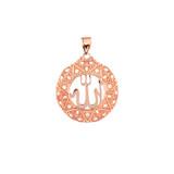 "Rose Gold Diamond Filigree Round Allah Pendant Necklace ( 1"" )"