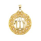"Yellow Gold Diamond Filigree Round Allah Pendant Necklace ( 1.5"" )"