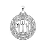 """Sterling Silver Cubic Zirconia Filigree Round Allah Pendant Necklace ( 1.5"""" )"""