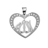 White Gold Diamond Heart with Allah Pendant Necklace