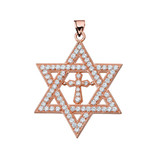"""Rose Gold Judaeo-Christian Pendant Necklace ( 1.4"""" )"""