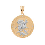 Two Tone Yellow Gold Saint George Engravable Diamond Medallion Pendant Necklace  (Small)