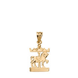 Solid Yellow Gold Horse Carousel Pendant Necklace
