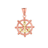 Anchor with Roped Helm in Two Toned Rose & Yellow Gold