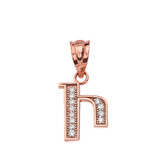 "Solid Rose Gold Armenian Alphabet Diamond Initial ""I"" Pendant Necklace"