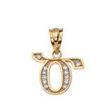 "Solid Yellow Gold Armenian Alphabet Diamond Initial ""Dz"" Pendant Necklace"