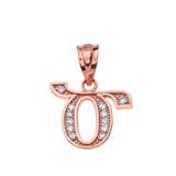 "Solid Rose Gold Armenian Alphabet Diamond Initial ""Dz"" Pendant Necklace"