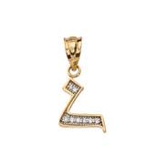 "Solid Yellow Gold Armenian Alphabet Diamond Initial ""H"" Pendant Necklace"