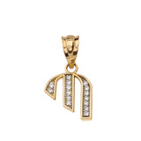 "Solid Yellow Gold Armenian Alphabet Diamond Initial ""P"" or ""B"" Pendant Necklace"