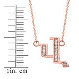 "14K Solid Rose Gold Armenian Alphabet Diamond Initial ""V"" Necklace"