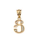 "Solid Yellow Gold Armenian Alphabet Diamond Initial ""Tsu"" Pendant Necklace"