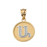 "Two Tone Yellow Gold Armenian Alphabet Diamond Disc Initial ""A"" Pendant Necklace"