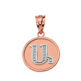 """Solid Two Tone Rose Gold Armenian Alphabet Diamond Disc Initial """"A"""" Pendant Necklace"""