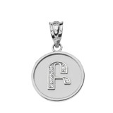 "Solid White Gold Armenian Alphabet Diamond Disc Initial""B"" or ""P"" Pendant Necklace"