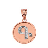 """Solid Two Tone Rose Gold Armenian Alphabet Diamond Disc Initial """"G"""" or """"K"""" Pendant Necklace"""
