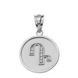 "Solid White Gold Armenian Alphabet Diamond Disc Initial ""D"" or ""T"" Pendant Necklace"