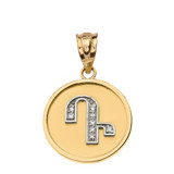 """Solid Two Tone Yellow Gold Armenian Alphabet Diamond Disc Initial """"D"""" or """"T"""" Pendant Necklace"""