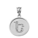 "Solid White Gold Armenian Alphabet Diamond Disc Initial ""E"" Pendant Necklace"