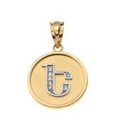 "Solid Two Tone Yellow Gold Armenian Alphabet Diamond Disc Initial ""E"" Pendant Necklace"