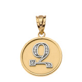 "Solid Two Tone Yellow Gold Armenian Alphabet Diamond Disc Initial ""Z"" Pendant Necklace"