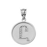 "Solid White Gold Armenian Alphabet Diamond Disc Initial ""Uh"" Pendant Necklace"
